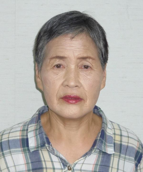 岡田 サザ子